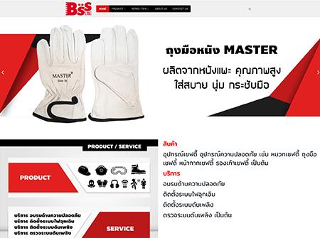 www.bkksafety.com