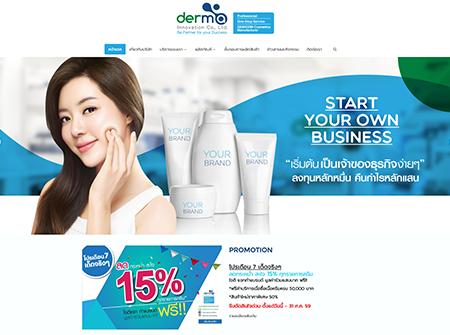 www.derma-innovation.com