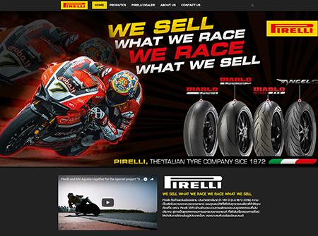 www.pirelli.in.th