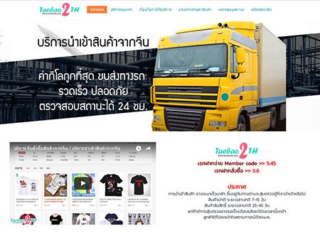 www.taobao2th.com