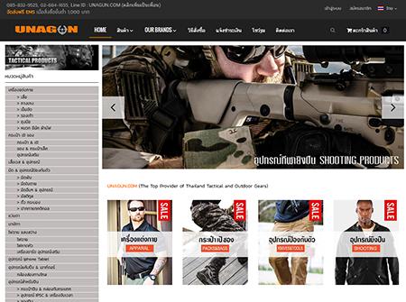 www.unagun.com
