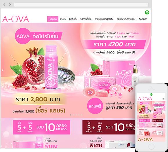Aova-collagen