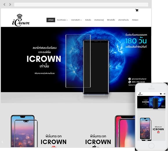 Icrown Thailand