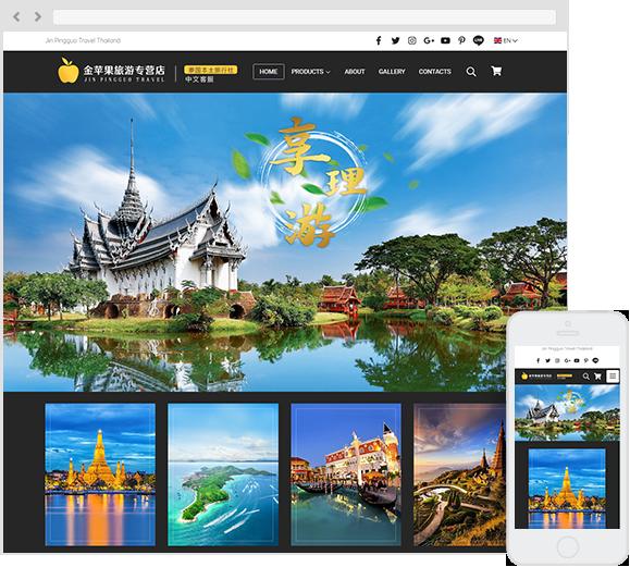 Jin Pingguo Travel Service Co., Ltd.