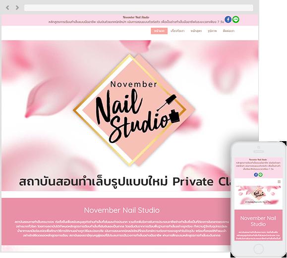 November Nail Studio