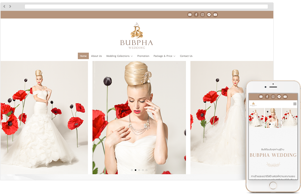BUBPHA WEDDING DRESSES