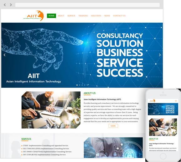 Asian Intelligent Information Technology Co.,Ltd.