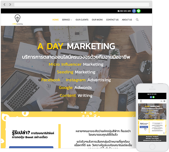 A day marketing