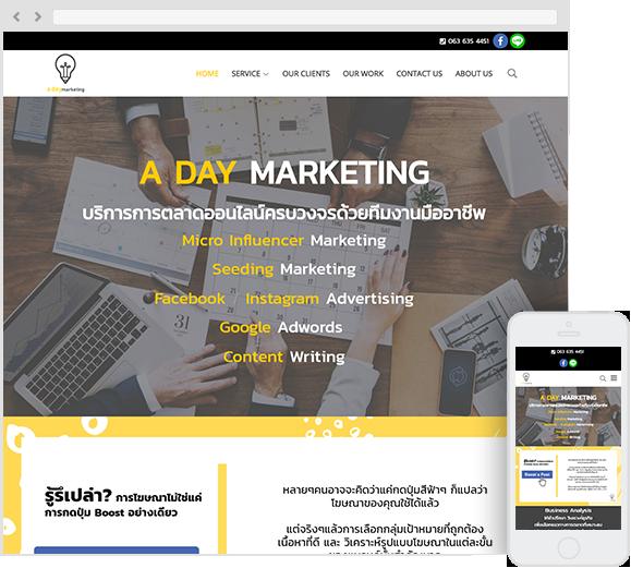 A day marketing
