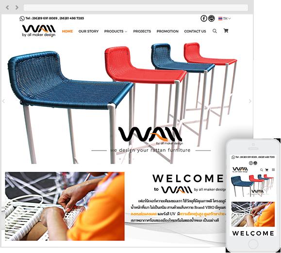 WAii All Maker Design