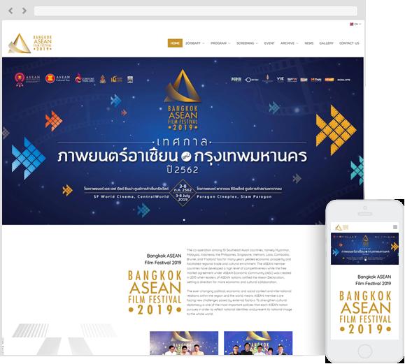 Bangkok ASEAN Film Festival