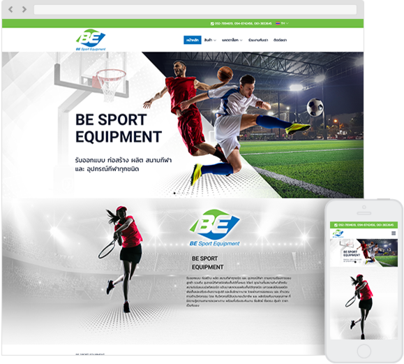 BE SPORT EQUIPMENT