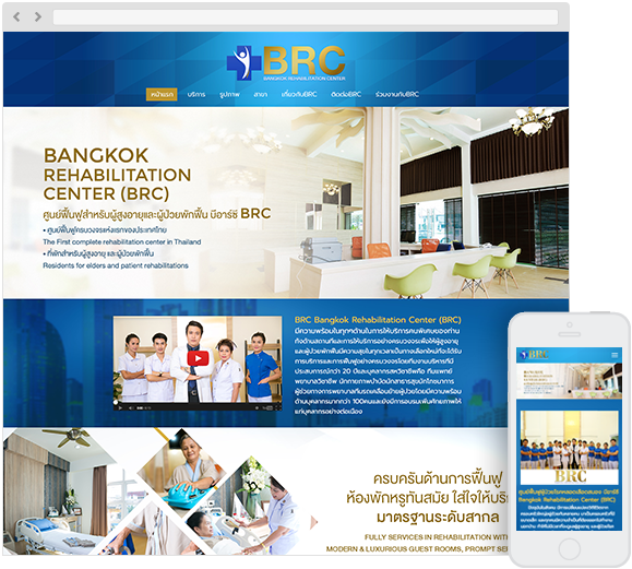 Bangkok Rehabilitation Center (BRC)
