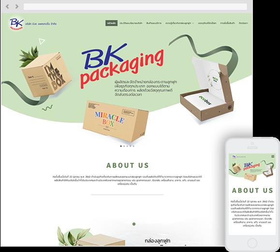 bkpackaging.co.th