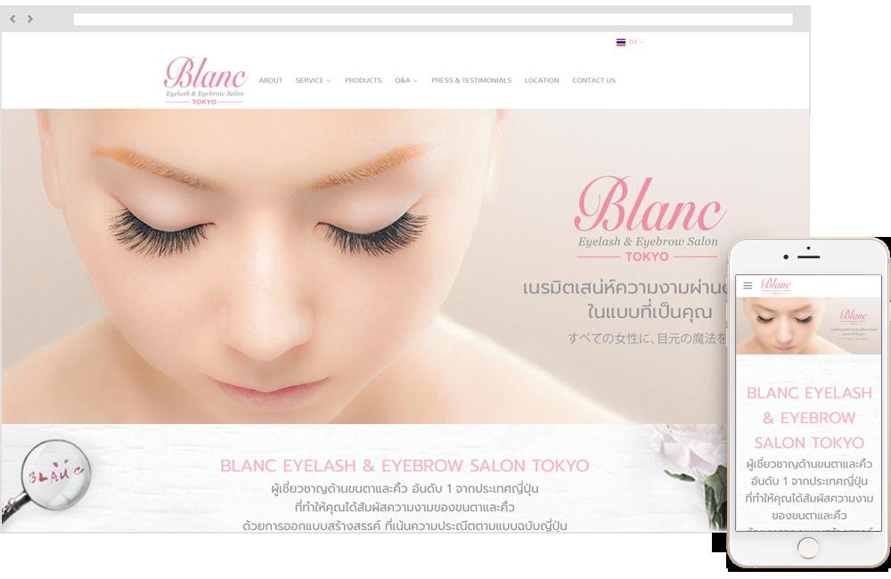 Blanc Beauty
