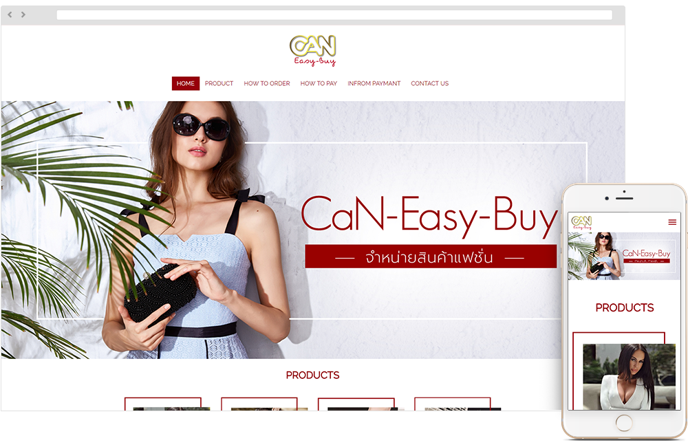 CaN-Easy-Buy
