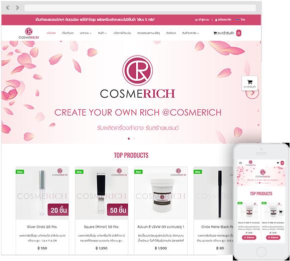 COSMERICH