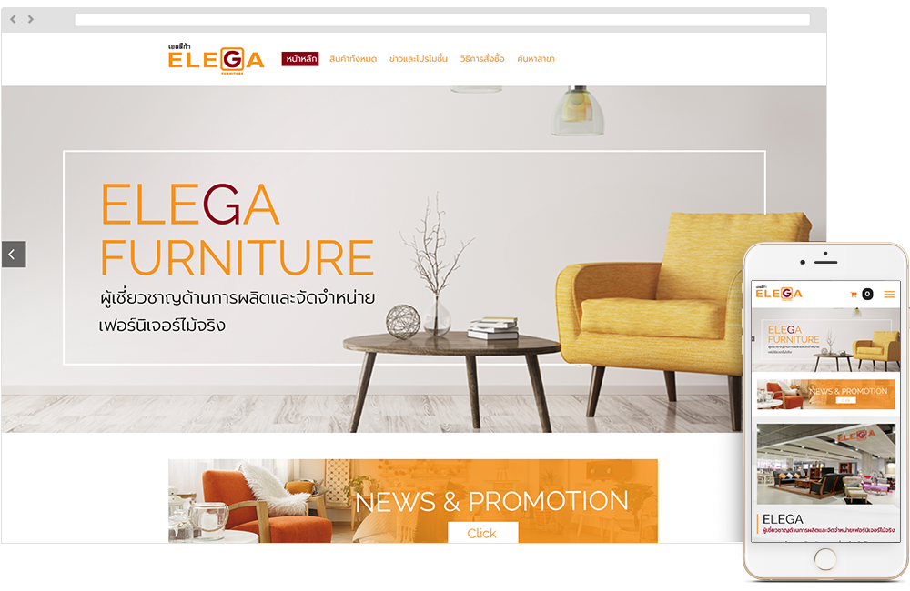 ELEGA Furniture