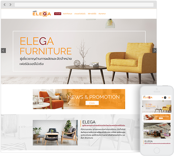 ELEGA Furniture