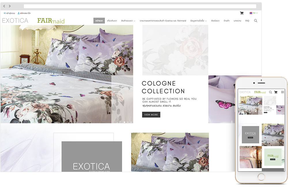 exotica-fairmaid.com