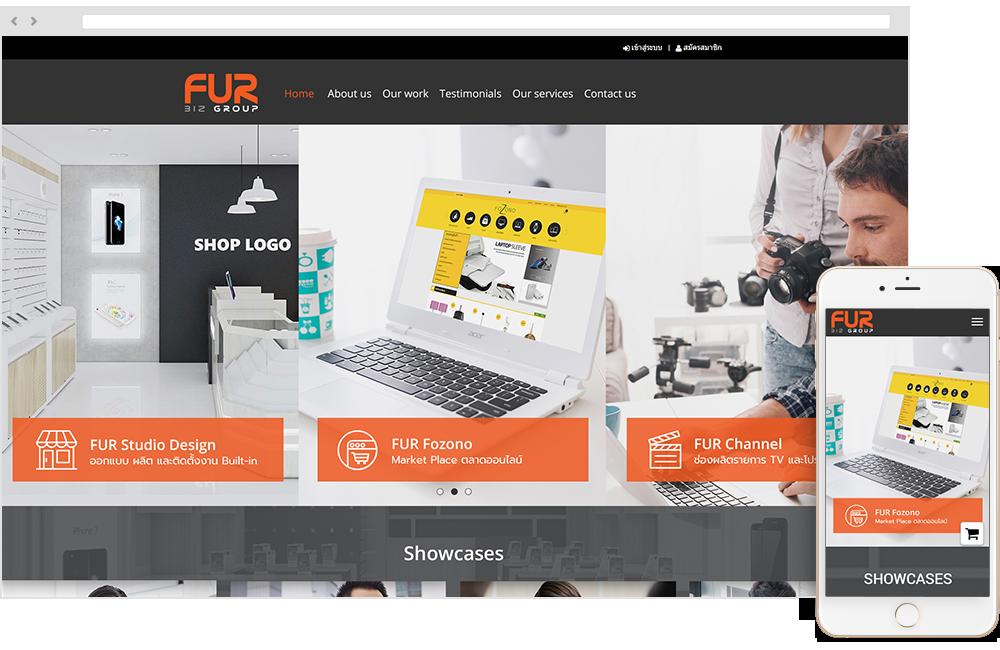 FURGroup (เฟอร์กรุ๊ป)