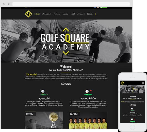 Golf Square Academy