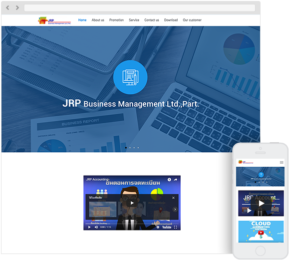 JRP Business Management Ltd., Part.