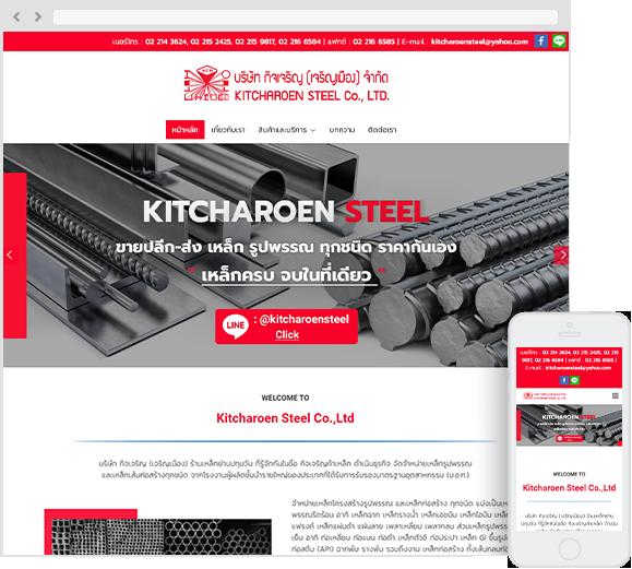 kitcharoen-steel.com