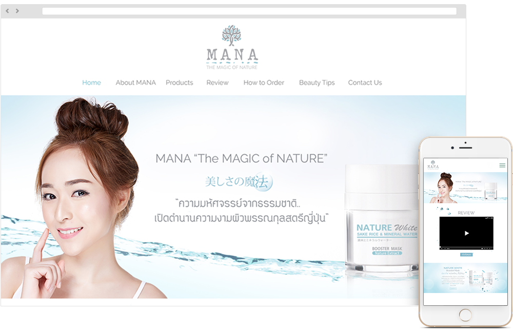 MANA NATURE INNOVATION CO.,LTD.