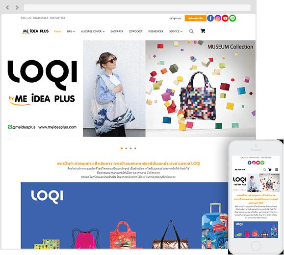 ME iDea Plus Co.,Ltd