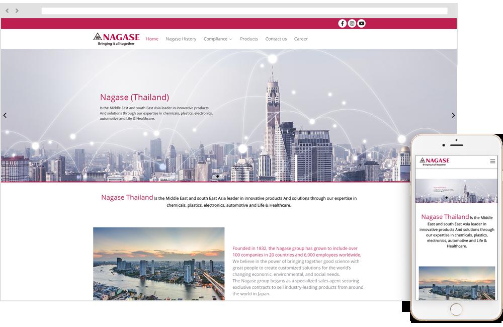Nagase (Thailand) Co.,Ltd.