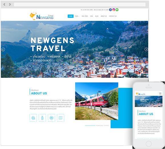 Newgens travel