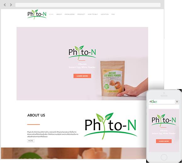 Phyto-N