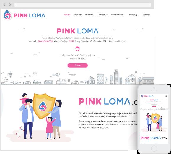 pinkloma.com