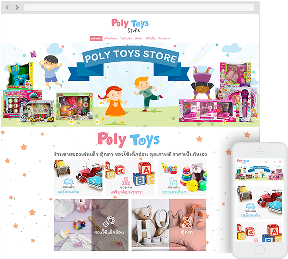 POLY TOYS STORE