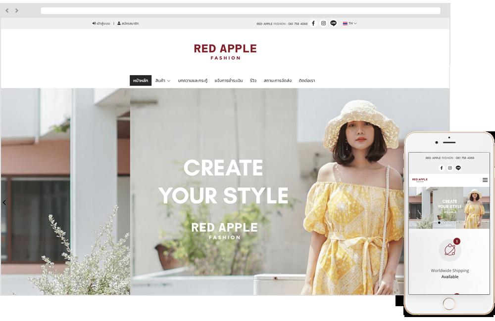 Redapple fashion