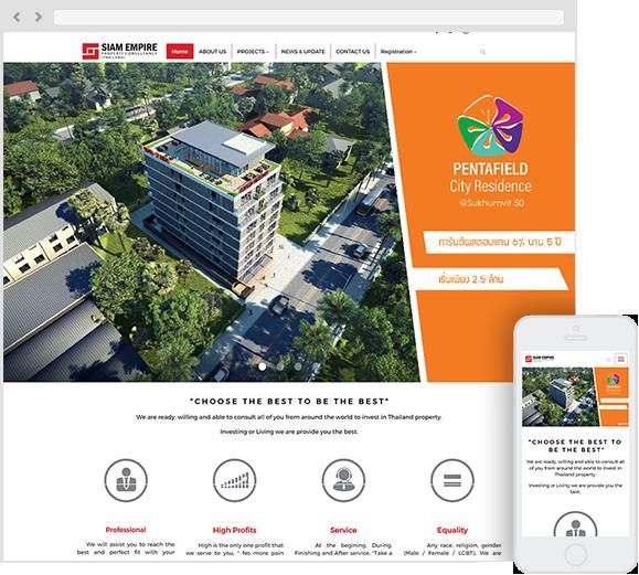 Consultancy (Thailand) Co.,Ltd.