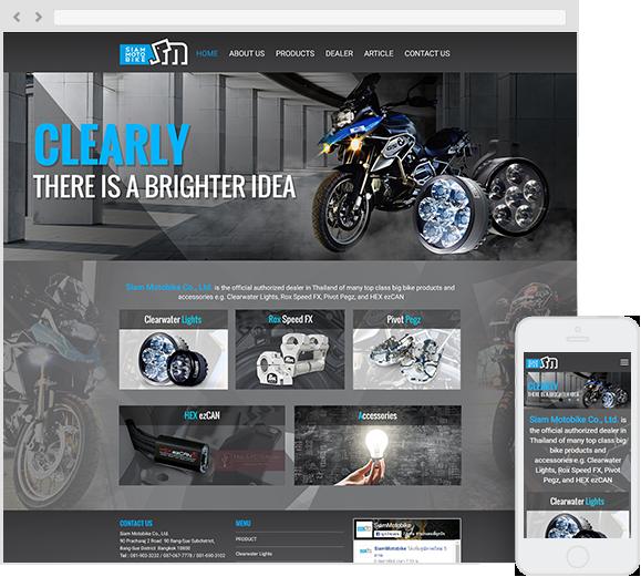 Siam Motobike Co., Ltd.
