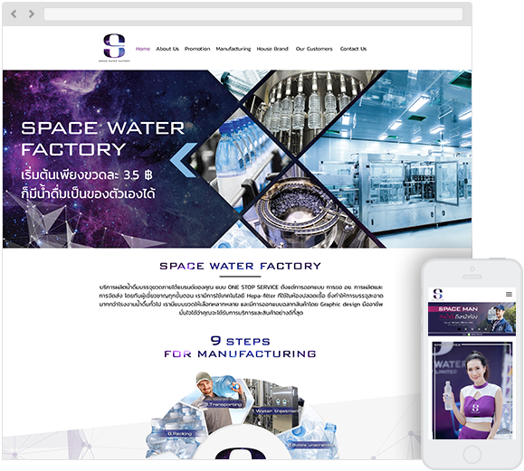 SPACE WATER FACTORY