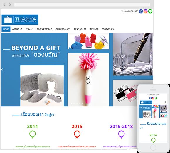Thanya Premium & Gift Advisor Co., Ltd