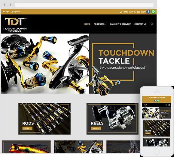 Touchdown Tackle Co., Ltd.
