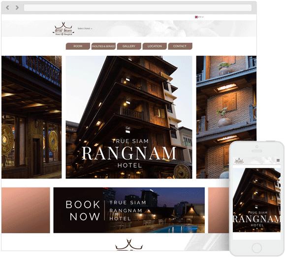 TRUE SIAM BANGKOK HOTEL