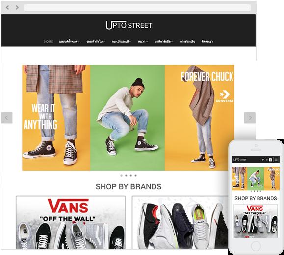 UpToStreet